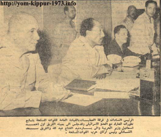 كامل أكتوبر المجيدة 1973 ومعلومات مانشيتات الصحف
